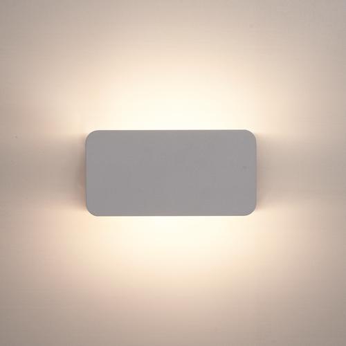 Lightexpert.nl LED Wandlamp Dubbelzijdig Oplichtend Grijs Rechthoekig  - 3000K -  6W - IP54