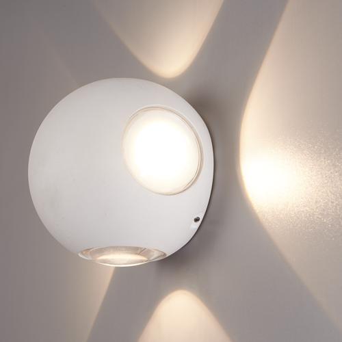 Lightexpert LED Wandlamp Globe Vierzijdig Lichtgevend Wit  - 3000K -  4W - IP54