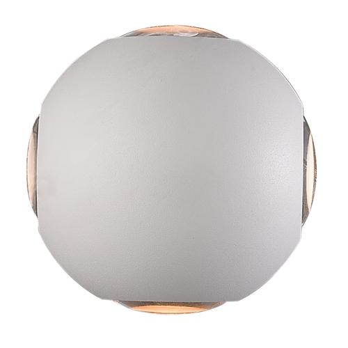 Lightexpert.nl LED Wandlamp Globe Vierzijdig Lichtgevend Wit  - 3000K -  4W - IP54