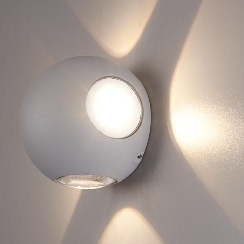 Lightexpert.nl LED Wandlamp Globe Vierzijdig Lichtgevend Grijs  - 3000K -  4W - IP54