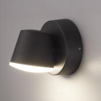 Lightexpert.nl LED Wandlamp Kantelbaar Zwart - 3000K -  6W - IP54