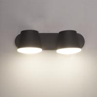 Lightexpert LED Wandlamp Dubbel Zwart Kantelbaar - 3000K -  12W - IP54