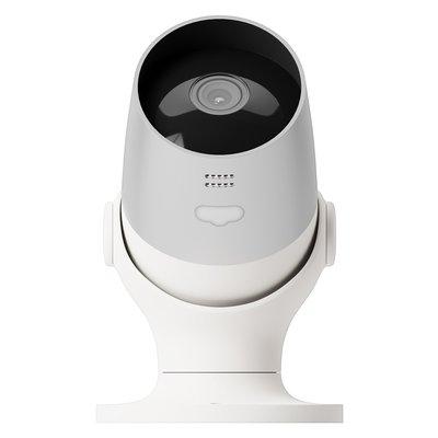 Calex Smart IP Camera voor Buiten - Wifi