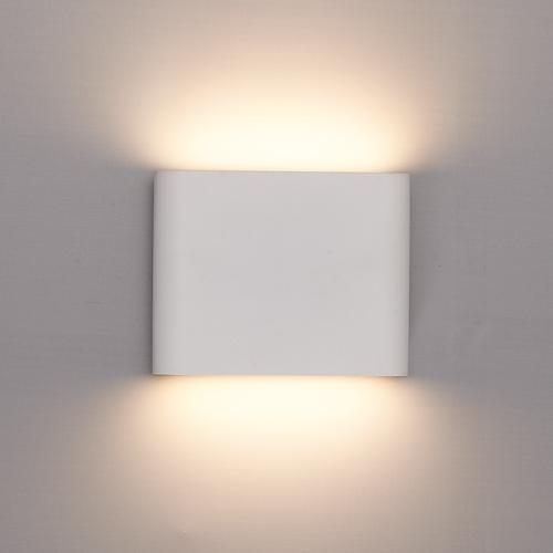 Lightexpert.nl Dimbare LED Wandlamp Buiten Dallas S Wit - 3000K - 6W - IP54