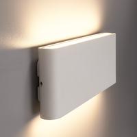 Lightexpert.nl Dimbare LED Wandlamp Buiten Dallas XL Wit 3000K - 24W - IP54