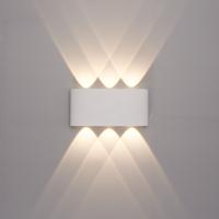 Lightexpert.nl Dimbare LED Wandlamp Buiten Tulsa  Wit - 3000K - 6W - IP54