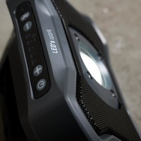 Shada Oplaadbaar LED werklamp + speaker - 20W - 2000lm