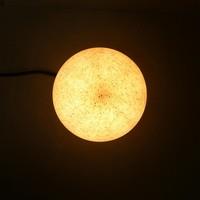 Shada Buitenlamp Rond met sensor - 20cm - 470lm