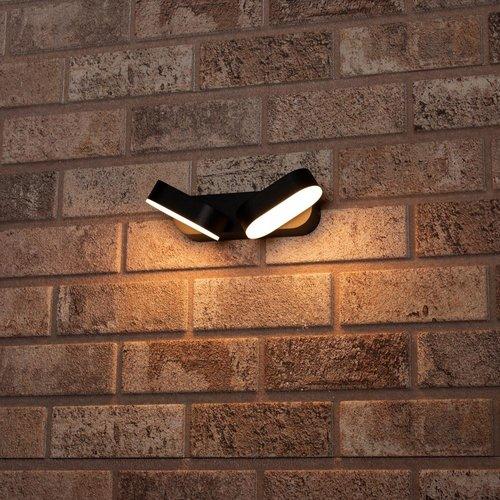 Lightexpert.nl Wandlamp buiten - Barcelona - Zwart