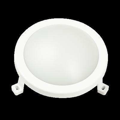 LED Bulleye Buitenlamp 6W - 400 Lumen - IP54 -IK08