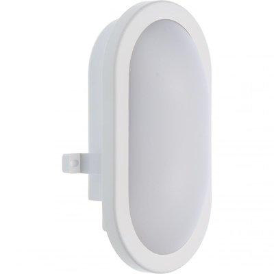 LED Bulleye Buitenlamp 8W - 840 Lumen - IP54 - IK08