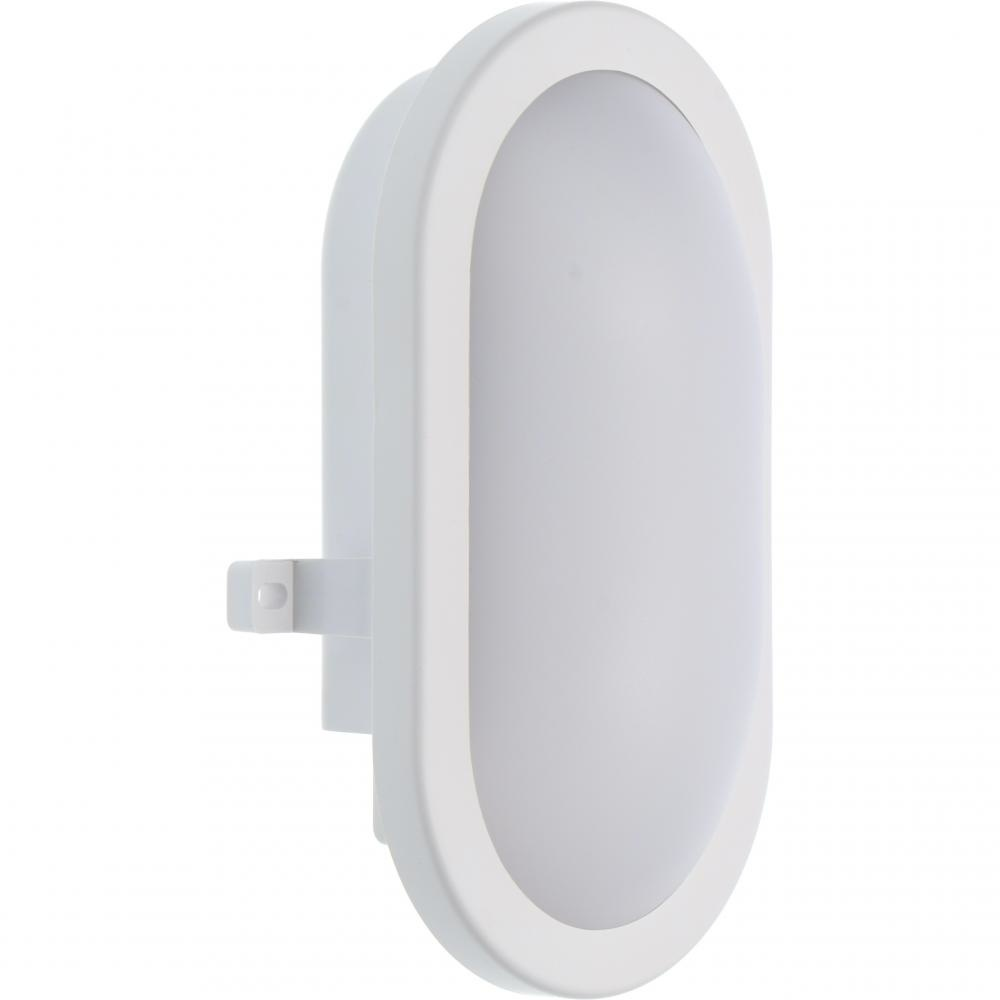 LED Bulleye 840lm - 12W - IK8