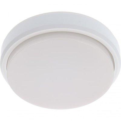 LED Bulleye Buitenlamp 10W - 850 Lumen - IP54 - IK08