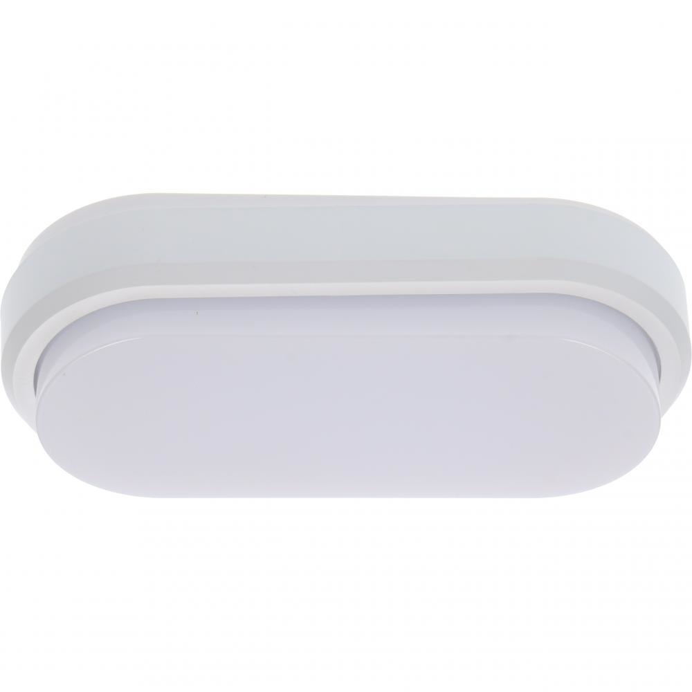 LED Bulleye 850lm - 10W - IK08
