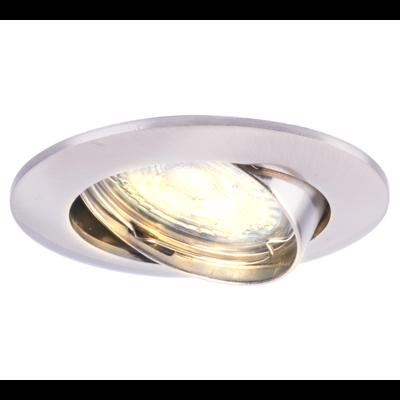 Philips LED inbouwspot RVS - Dimbaar - 5W - 2700K