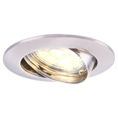 Philips LED Inbouwspot RVS - Dimbaar - 5W - Warm White
