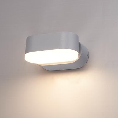 LED Wandlamp Buiten Ovaal Grijs - Kantelbaar - 3000K - 6W