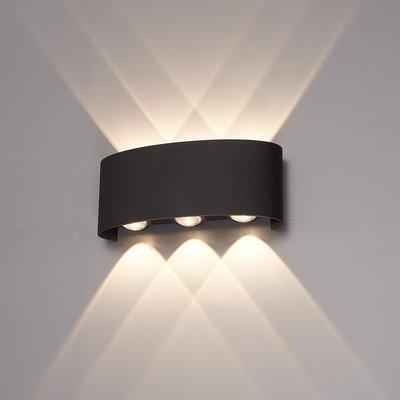 Dimbare LED Wandlamp Buiten Tulsa  Zwart - 3000K - 6W - IP54