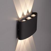 Lightexpert Dimbare LED Wandlamp Buiten Tulsa  Zwart - 3000K - 6W - IP54
