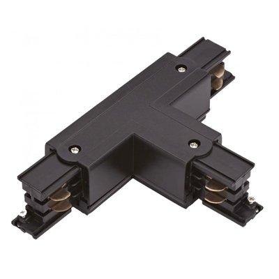 T-Vorm Connector Left-1 | 3-Fase Rails - Zwart