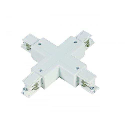 Lightexpert X-Vorm Connector 3-Fase Rails - Wit