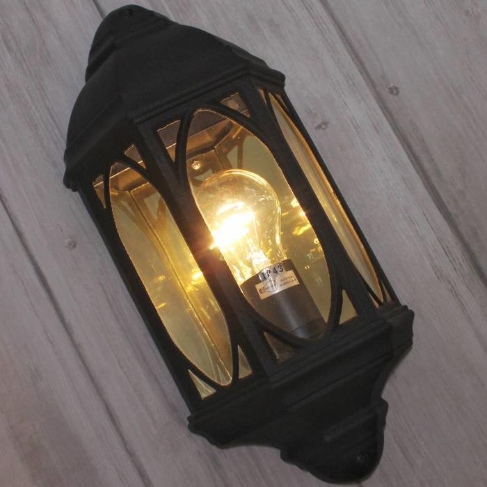 Outdoor Half Wall Lantern - Black