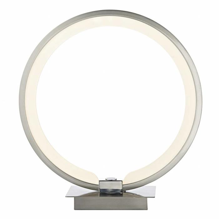 LED Halo Table Lamp - Satin Chrome