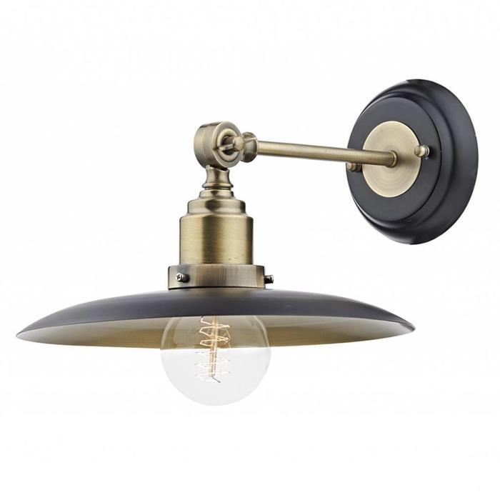 Industrial Wall Light - Antique Brass & Black