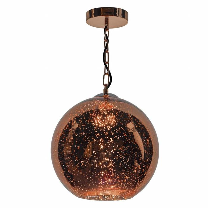 Speckled Copper Globe