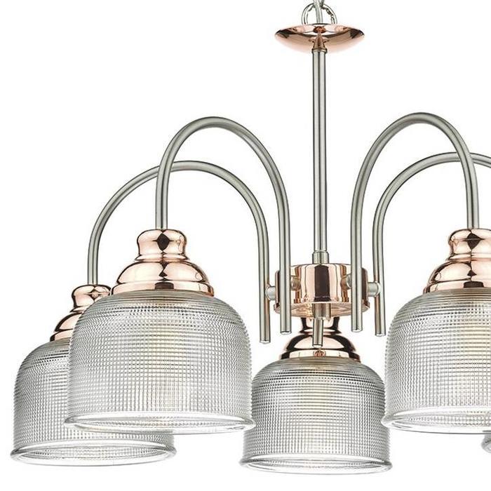Vintage 5 Light Pendant - Copper