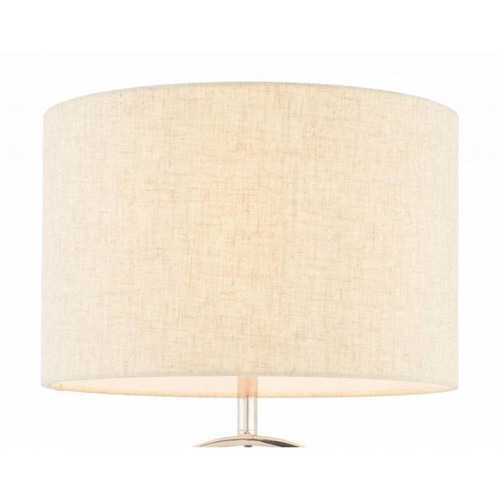 Silica - Polished Nickel & Agate Stone Table Lamp
