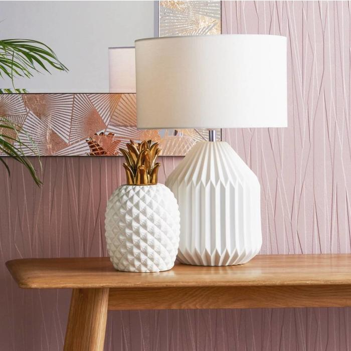 Jai - White & Gold Pineapple Table Lamp