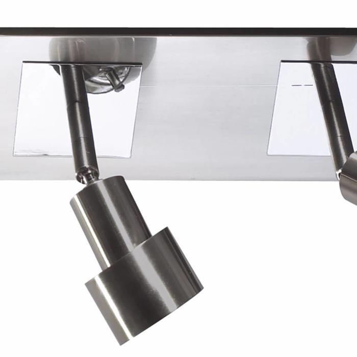 Modern Bar Spotlight - Satin & Polished Chrome