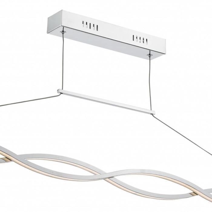 Ruan - LED Modern Looped Bar Feature Light