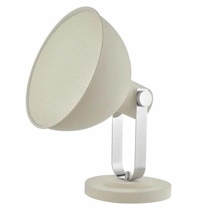 Rutger - White Searchlight Floor Lamp