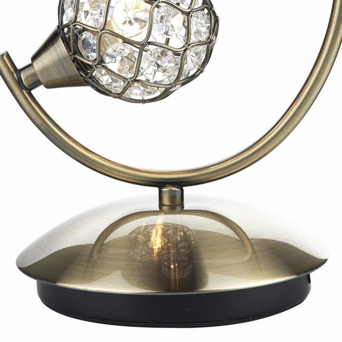 Beaded Ball Table Lamp - Antique Brass