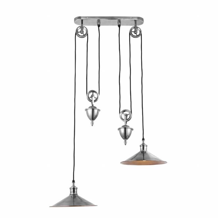 Victor - Double Bar Pendant - Rise & Fall