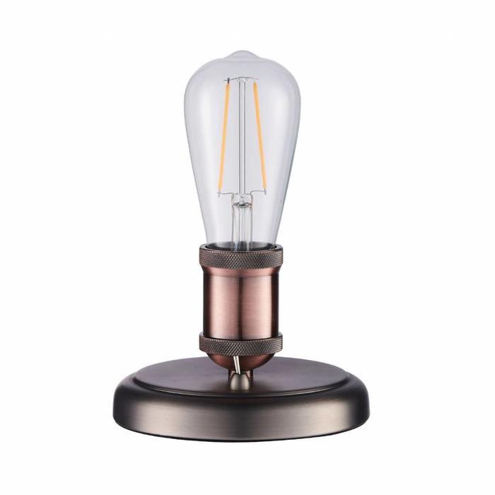Vintage - Mini Table Lamp