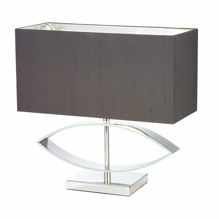 Contemporary Feature Table Lamp - Polished Silver Plate & Rectangular Taupe Faux Silk Shade