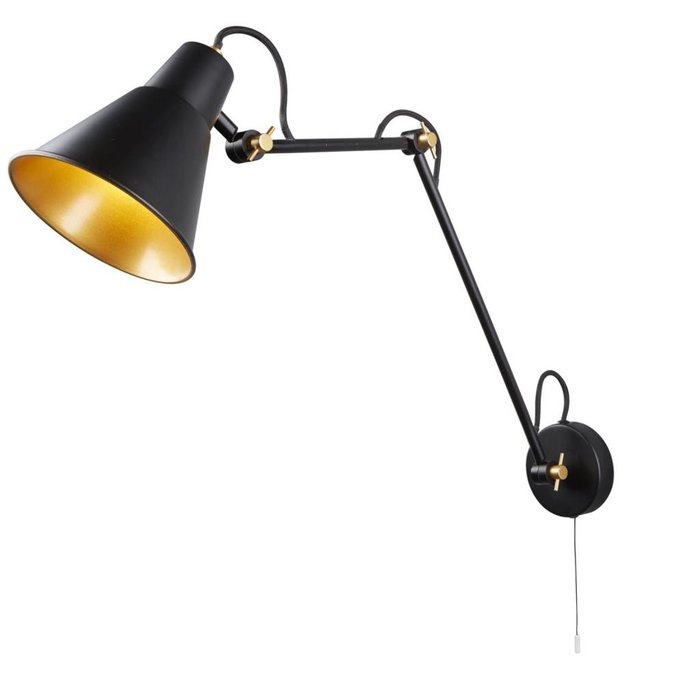 Wall Mounted Triple Jointed Angle Lamp - Industrial Matt Black & Gold