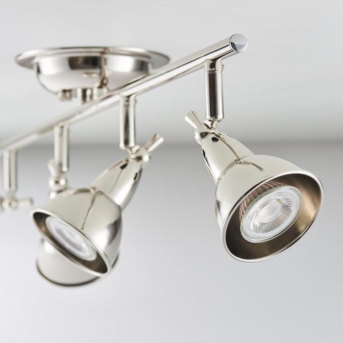 Modern Industrial LED Spotlight Bar - Bright Nickel
