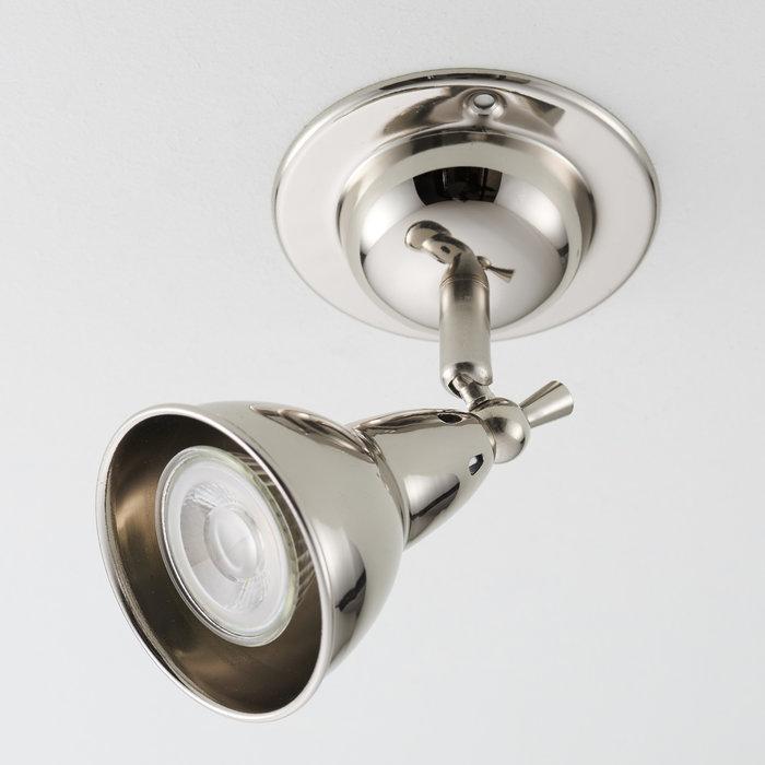 Modern Industrial LED Spotlight - Single - Bright Nickel