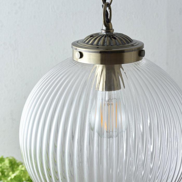 Kay - Ribbed Glass Globe - Small