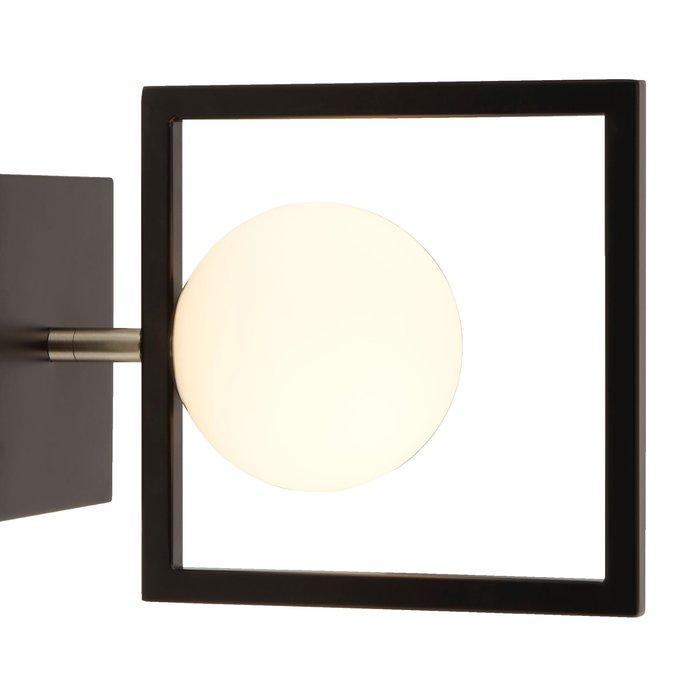 Roswell - Modern Matt Black & Opal Wall Light