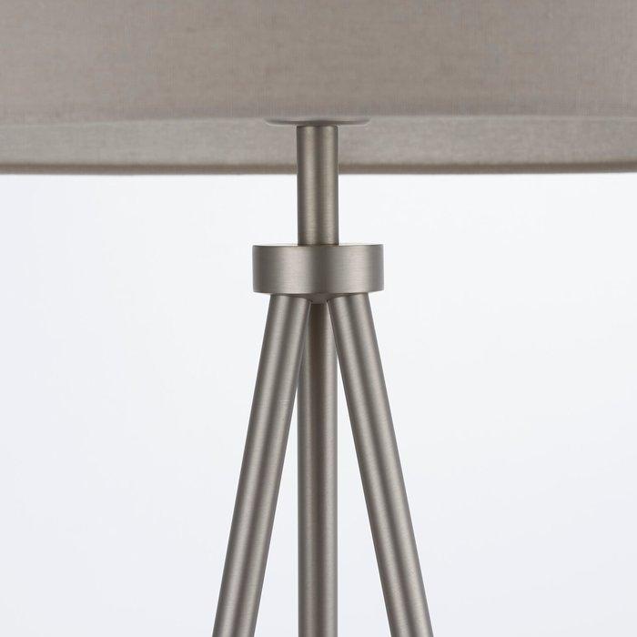 Modern Tripod Floor Lamp - Matt Nickel