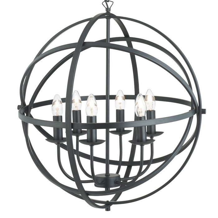 Armillary Sphere - 6 Light Feature Light - Black