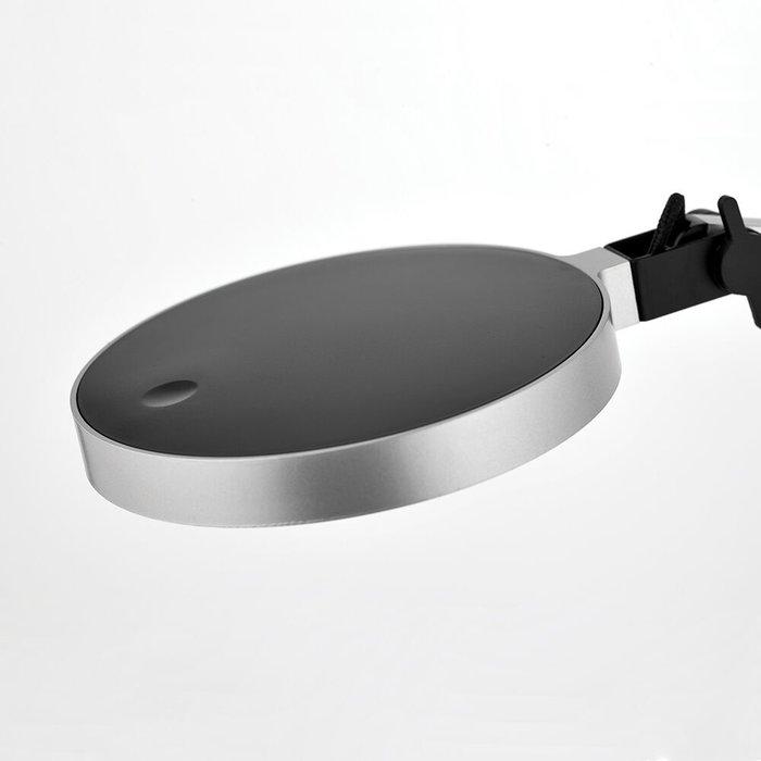 Metallic Silver & Black Reading Lamp