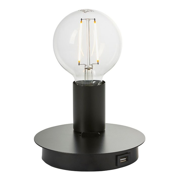Black USB Mini Table Lamp