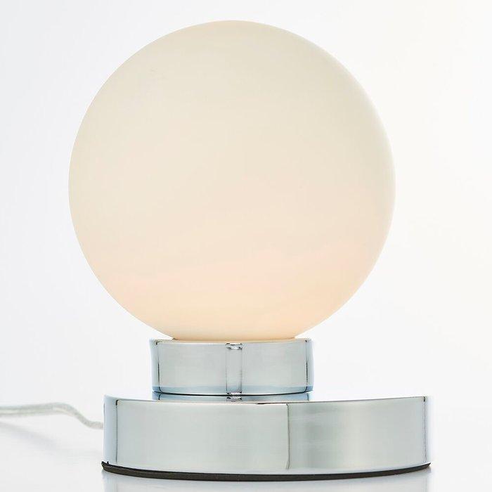Chrome Globe Table Lamp