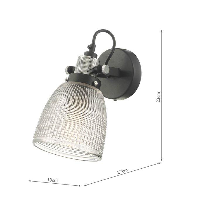 Isma - Black Industrial Glass Wall Light